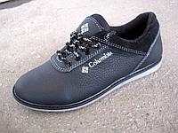 Подростковые кожаные кроссовки для мальчика Columbia 34-39 р-р
