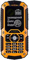 Пылевлагонепроницаемый кнопочный мобильный телефон Sigma mobile X-treame IT67 Dual Sim orange