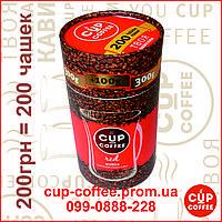 """Кофе сублимированный в тубусе """"Cup-Coffee"""" RED 400гр."""
