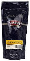 Кофе молотый Salvador Oro Negro 250г