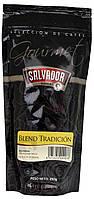 Кофе молотый Salvador Blend Tradicion 250г