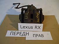 Суппорт тормозной передний правый Lexus RX300 03-08