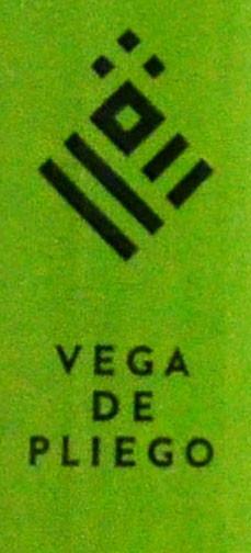 Масло оливковое Vega de Pliego