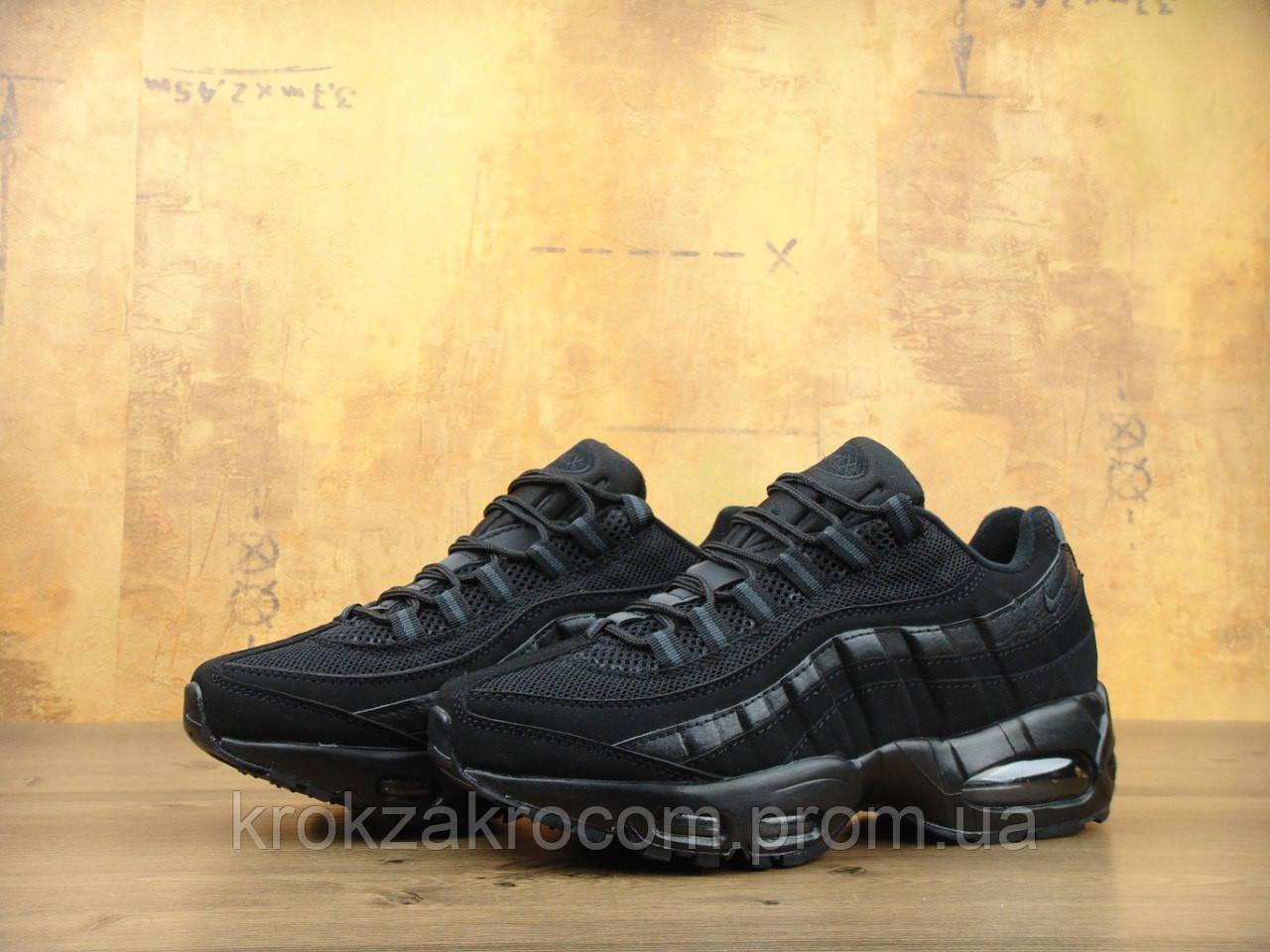 67aa55e85881 Кроссовки Nike Air Max 95 Replica AAA — в Категории