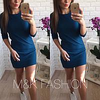 Облегающее женское синее платье e-t4032639