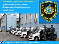 Установка охранной сигнализации для гаража Харьков