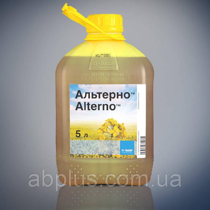 Фунгицид Альтерно, к.е. BASF AG