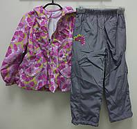 Детский демисезонный костюм для девочек (Aimico)