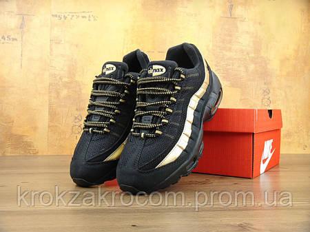 Кроссовки Nike Air Max 95 replica AAA