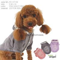 Толстовка Puppy Angel PA-CT118 League of Champions для собак, фото 1