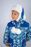 Детская зимняя шапка-ушанка  для мальчика, теплая синяя шапка ушанка