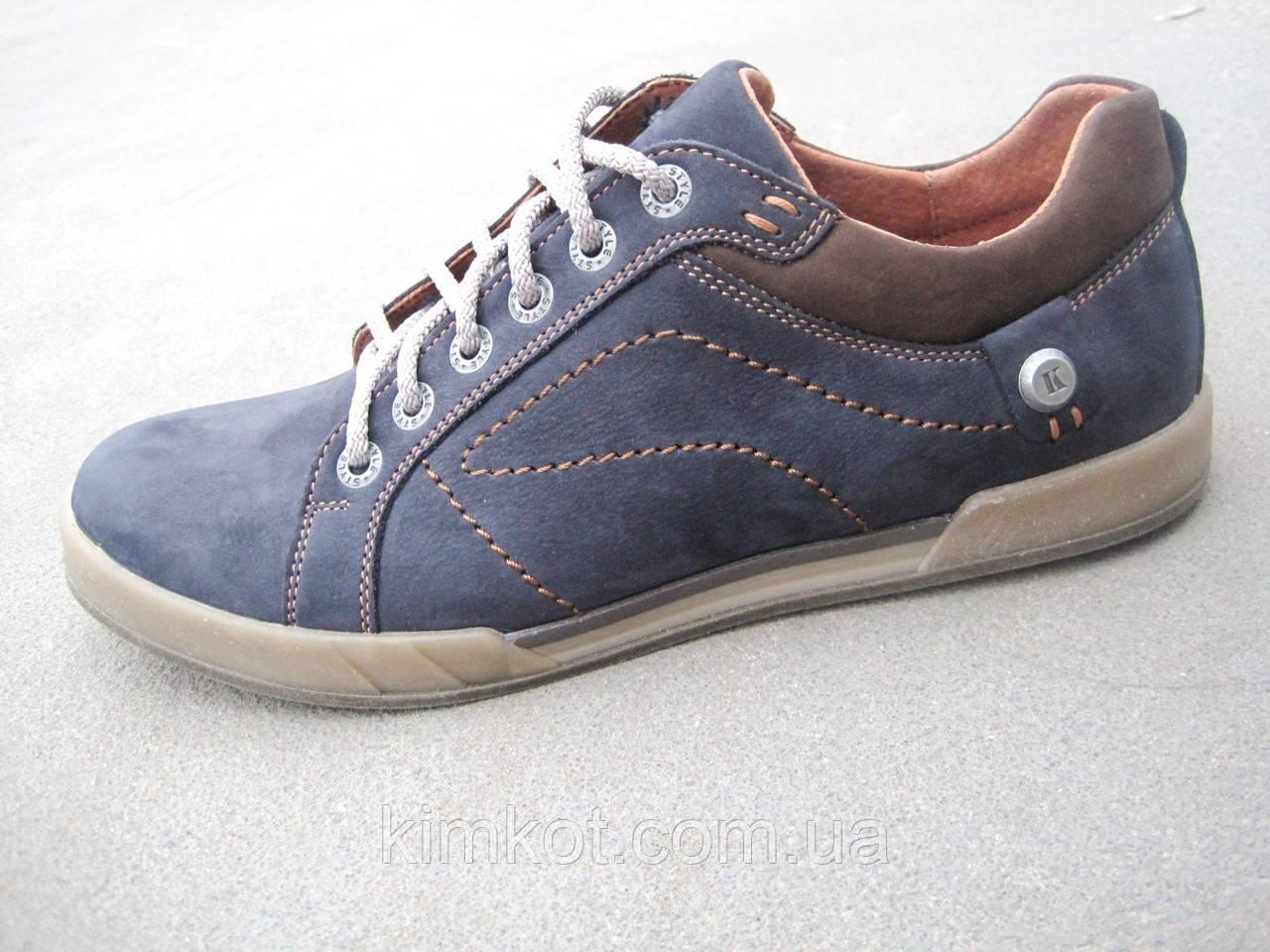 5cdd52b0c Кроссовки -кеды мужские кожаные KARDINAL 40 -45 р-р: продажа, цена в ...