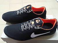 НОВИНКА! Стильные летние мужские кроссовки   ТМ EXTREM N 08\65 44