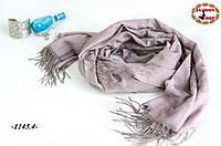 Стильный лёгкий шарф Фортуна