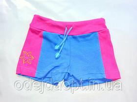 Дитячі шорти для дівчинки