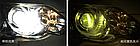 Очки для ночного вождения(антифара+антибликовые), фото 2