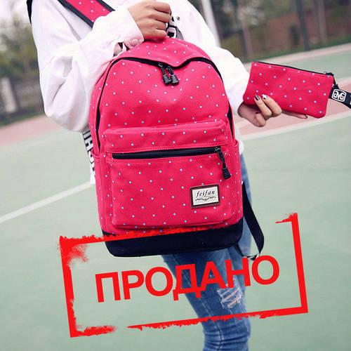 Школьный рюкзак в горошек с пеналом