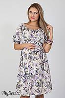 Шикарное летнее платье из штапеля для беременных и кормящих Roxolana, жасмин на молочном фоне*