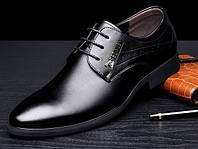 Какой фирмы купить мужские туфли?