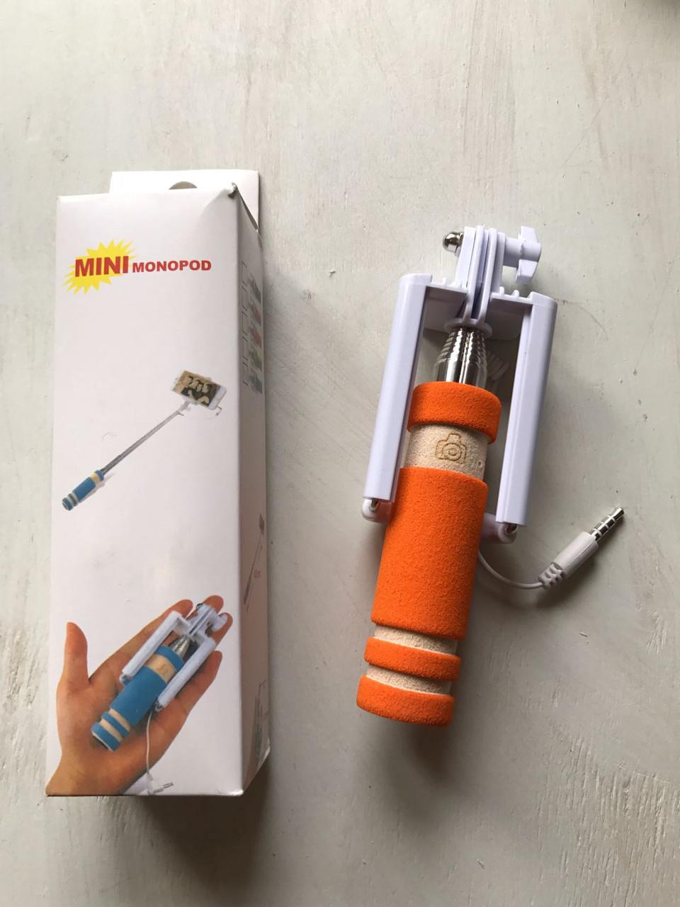 Оранжевый монопод мини (селфи палка) для телефона