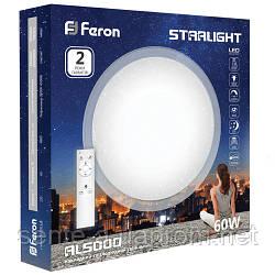 Светодиодный многофункциональный потолочный светильник Starlight AL5000 60W 4900Lm 2700-6400К Feron