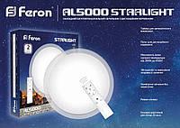 Светильник светодиодный Feron AL5000  60W круг,  4900Lm  2700K-6400K  555*73mm