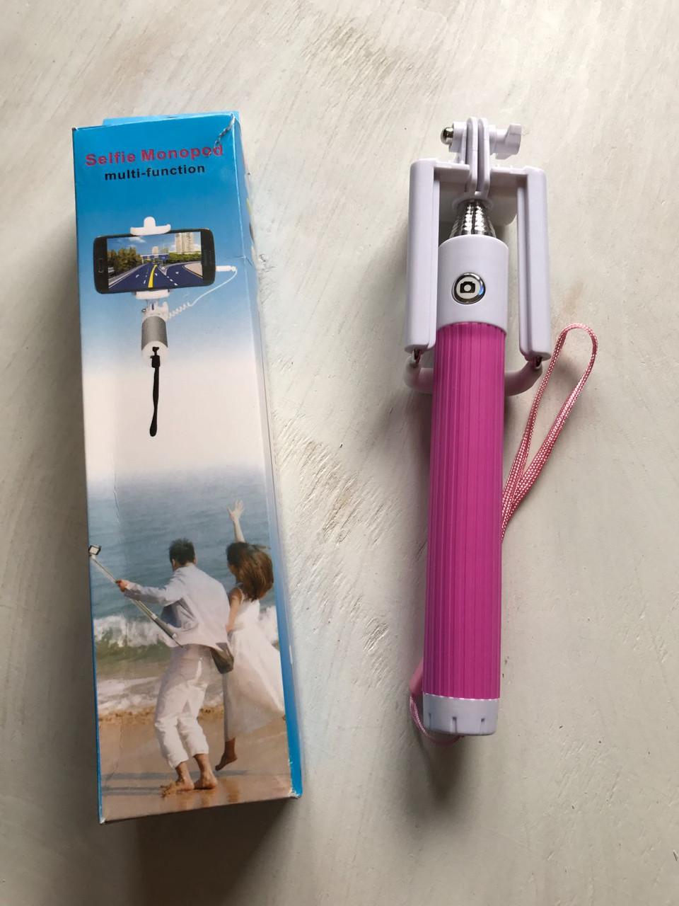 Розовый монопод (селфи палка) для телефона