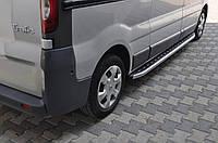 Защитные обвесы на Рено Трафик (2 шт)