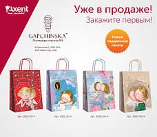Подарочный пакеты Gapchinska New