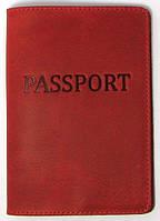 Обложки на паспорт кожаные