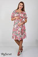 Шикарное летнее платье из штапеля для беременных и кормящих Roxolana, цветы на коралловом фоне 1, фото 1