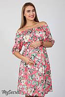 Шикарное летнее платье из штапеля для беременных и кормящих Roxolana, цветы на коралловом фоне, фото 1
