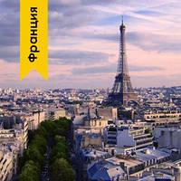 Высшее образование во Франции. Университеты Франции