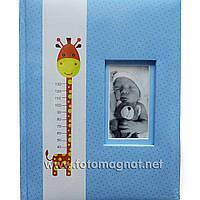 Фотоальбом детский (детский альбом) книжный переплёт 300/10х15см.