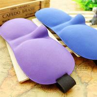 Маска для сна наглазная Luxe purple
