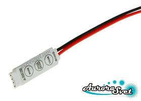 Контроллер RGB 12A  Aurorasvet-мини