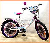 Велосипед детский Tilly Стюардесса, 20 диаметр колес