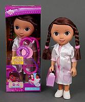 Кукла Доктор Плюшева музыкальная SY12A2