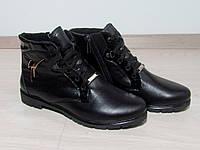 Ботинки кожаные женские без каблука