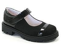 Туфлі дитячі Пепік 013-чорні замш, 31-39, Размер 39
