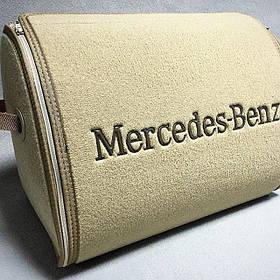 Сумка Органайзер текстильный в багажник Mercedes