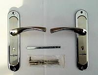 Дверная ручка Гардиан 77мм