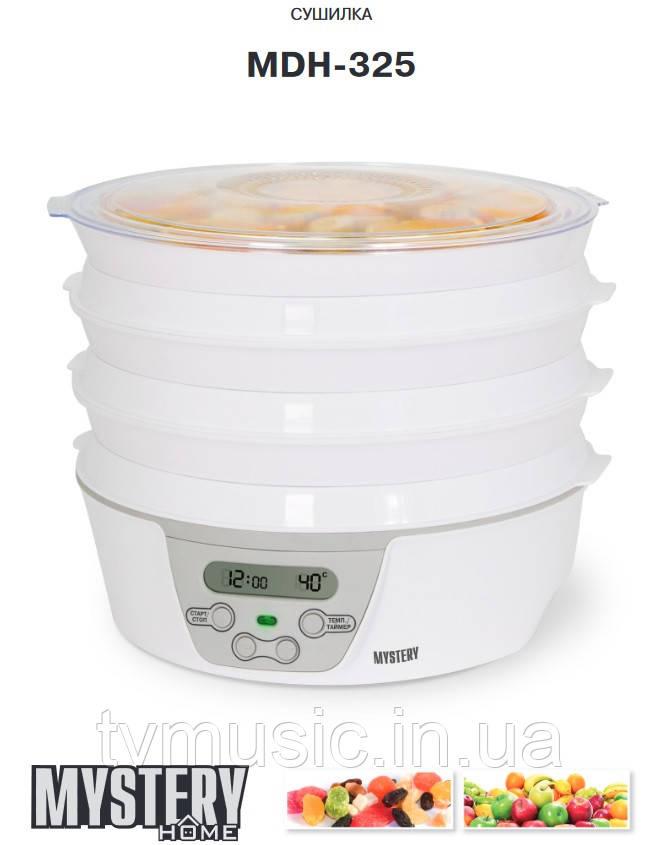 Сушилка для овощей и фруктов Mystery MDH-325