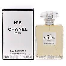 Женская парфюмированная вода Chanel N° 5 Eau Premiere (реплика)