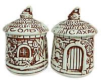 """Набор емкостей 2-х предметный керамический """"Крепость"""" шамот (Соль;Сахар)."""