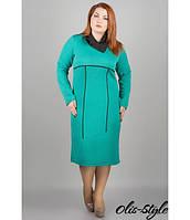 Трикотажное бирюзовое платье большого размера Армель ТМ Olis-Style 54-62 размеры