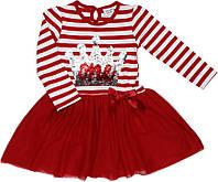 Детское нарядное платье с пайетками для девочки Breeze Girls  размер 98 104