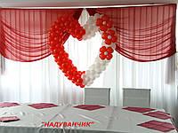 Серце на весілля з повітряних кульок