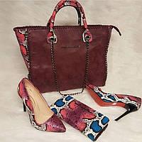 Набор: сумка, кошелек, обувь рептилия темно-розовый