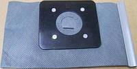 Пылесборник многоразовый из ткани для пылесоса Beko 33080201, фото 1